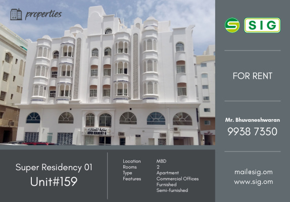 Super Residency 01 - Unit#159 - MBD