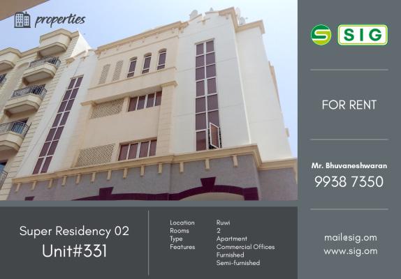 Super Residency 02 - Unit#331 - Ruwi