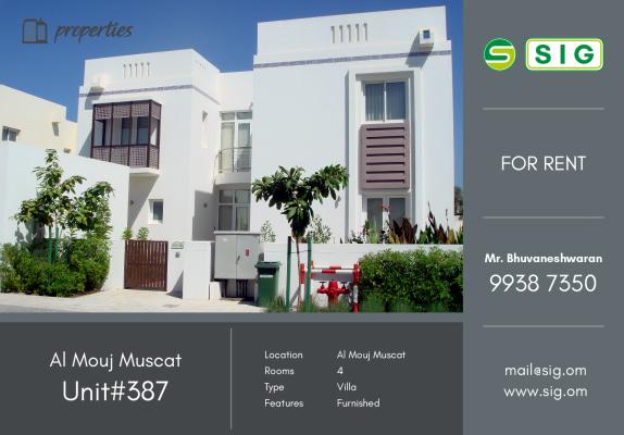 Al Mouj Muscat - Unit#387
