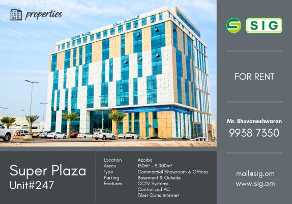 SIG Super Plaza - Unit#247 - Azaiba