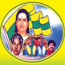 All India Moovendar Munnani Kazhagam