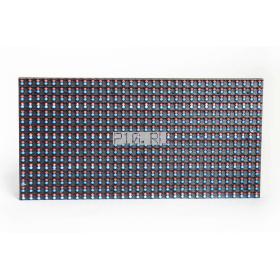 Светодиодный модуль P10 Двухдиодный Красный+Синий=Пурпурный Hoozoe
