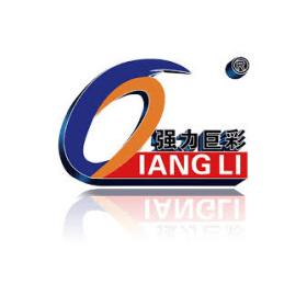 Светодиодный модуль P10 Красный 346 Qiangli