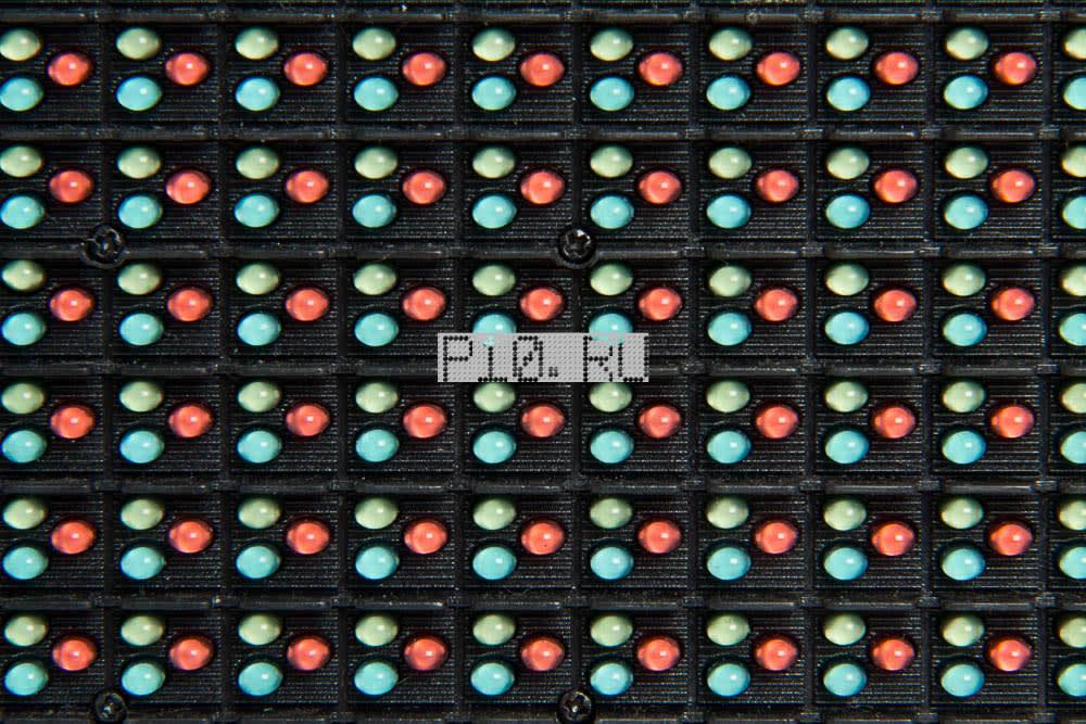 Светодиодный модуль P10 Полноцветный уличный DIP 320X160 Qiangli 6000