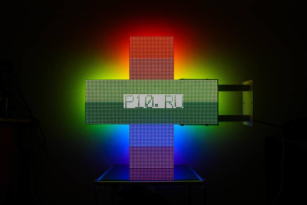 Светодиодный аптечный крест Односторонний, Полноцветный, Размер 960х960, Разрешение 96х96