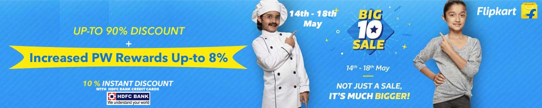 Flipkart Big 10 Sale Offers List 14th-18th May 2017 : Best 					10th Anniversary Deals On Mobiles Phones + 10% Off With HDFC Cards 					& 30% Cashback with PhonePe wallet