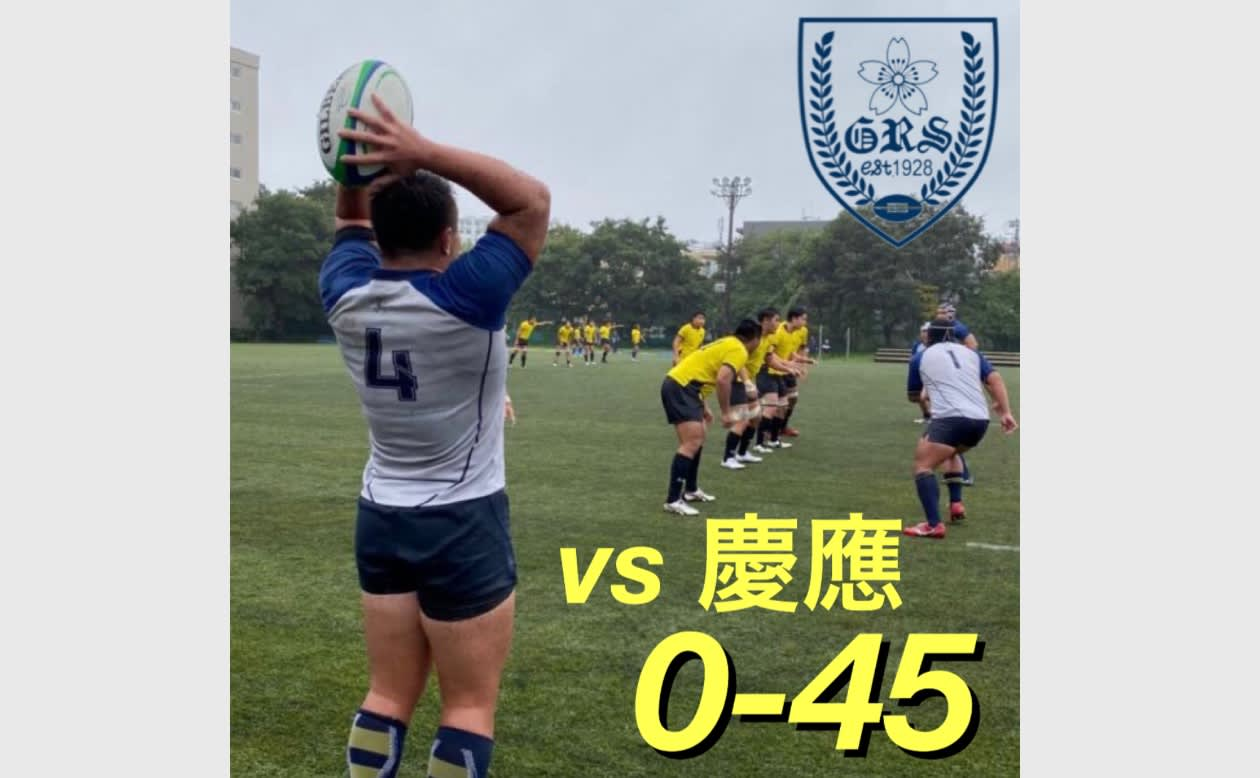 ラグビー 部 大学 慶応