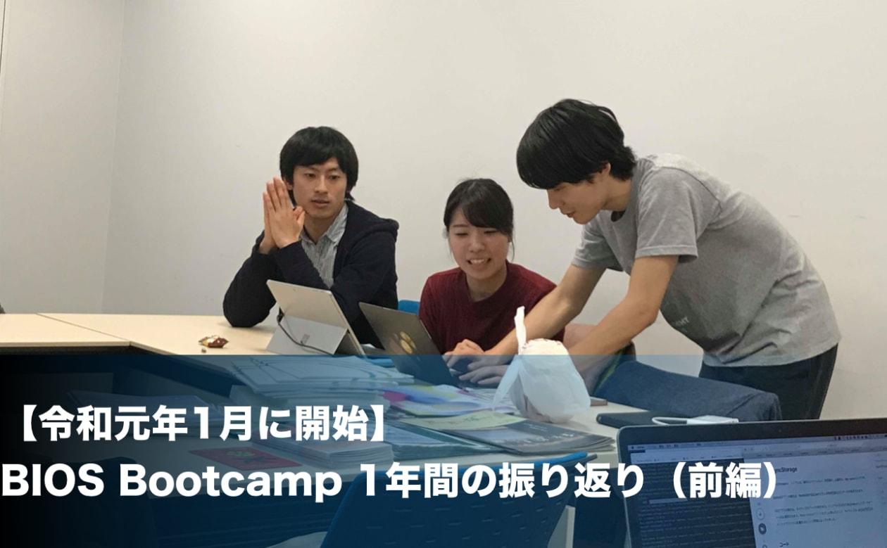 動画 ブート キャンプ