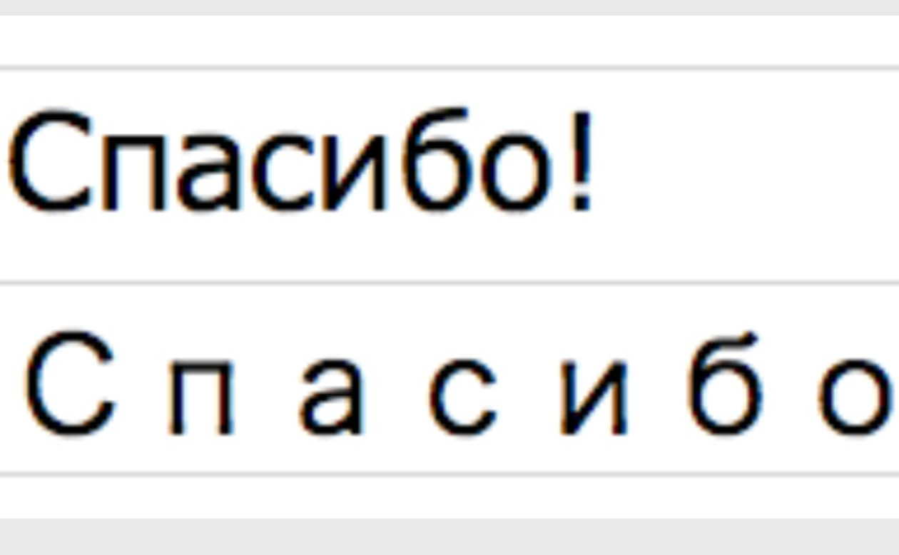 変換 キリル 文字