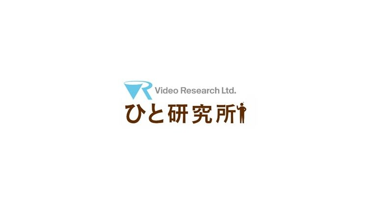 研究 所 ビデオ イメージ