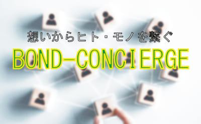 BOND-CONCIERGE
