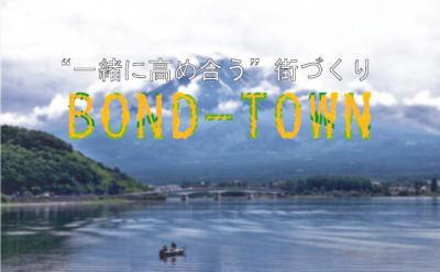 BOND-TOWN