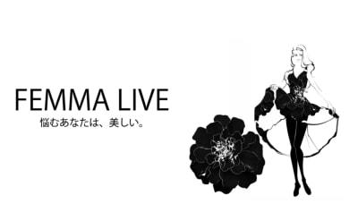 FEMMA LIVE