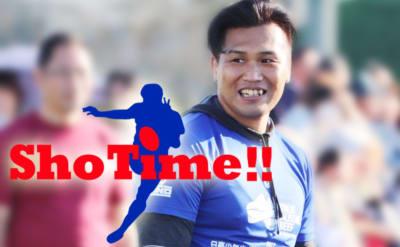 SHO Time!!