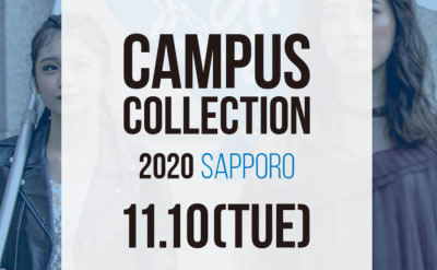 CAMPUS COLLECTION 札幌