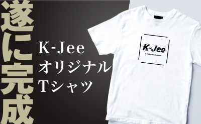 K-JeeオリジナルTシャツプロジェクト