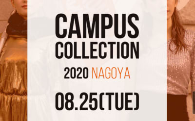 CAMPUS COLLECTION 名古屋