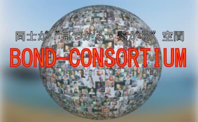 BOND-CONSORTIUM