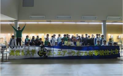 望星杯 高校&大学 ビーム・エアーライフル射撃競技大会