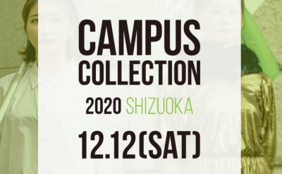 CAMPUS COLLECTION 静岡