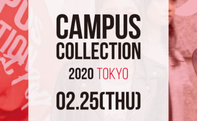 CAMPUS COLLECTION 東京