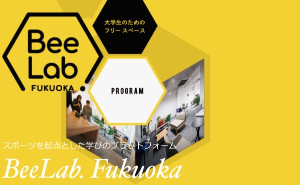 BeeLab. 福岡