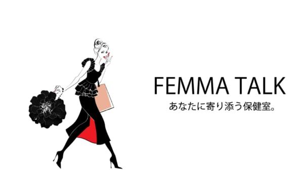 FEMMA TALK