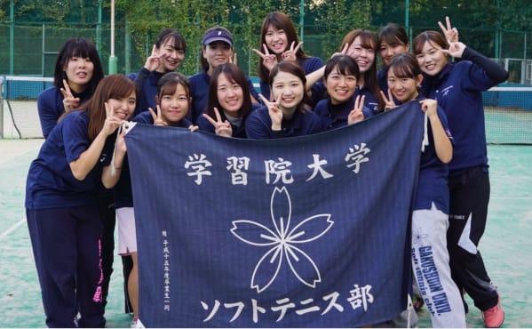 学習院大学女子ソフトテニス部