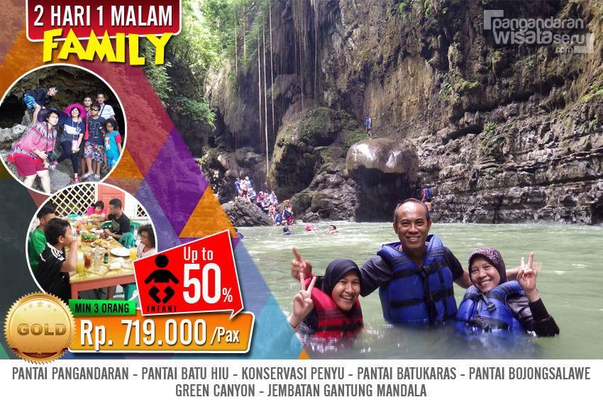 PAKET WISATA PANGANDARAN GOLD FAMILY 2D1N