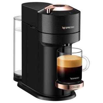 Nespresso Vertuo Next Coffee and Espresso Machine - Black with Rose Gold