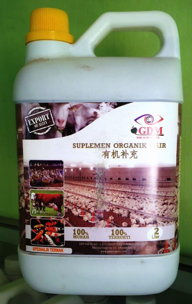 Suplement Fermentasi GDM Berguna Untuk menghilangkan bau pada kandang bebek
