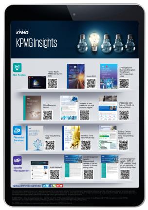KPMG Insights Library