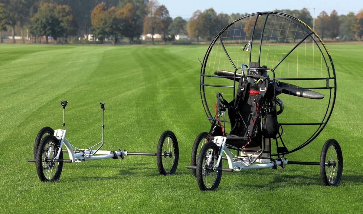 AirOne Pro Trike Retro