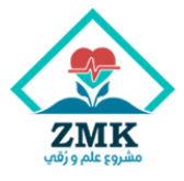 ZMK Training Center