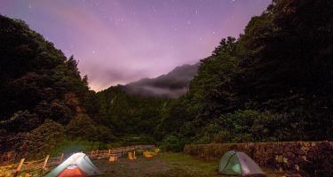 Camping in the Hida Mountains . Credit: Christopher Spencer