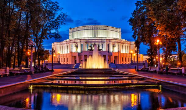 EAPT Minsk