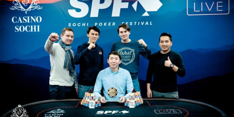 Sochi Poker Festival: как Аймуханов выиграл деньги на зимнюю резину