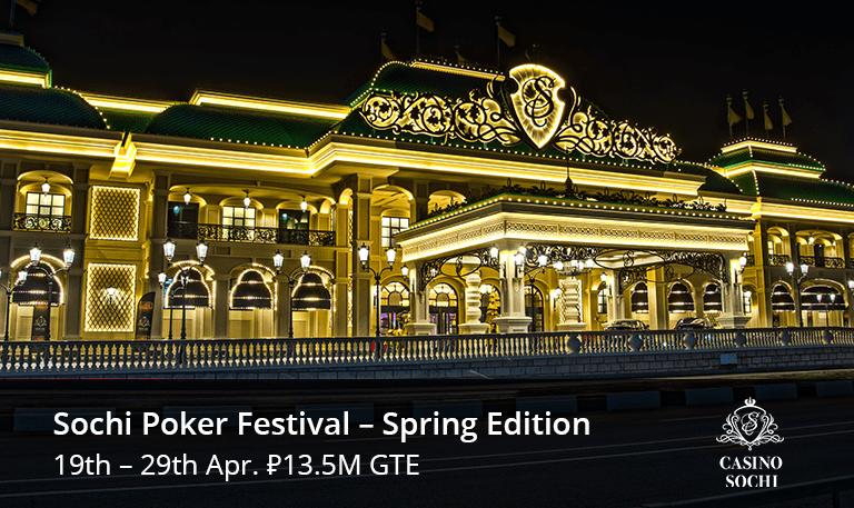 Sochi Poker Festival - Spring Edition