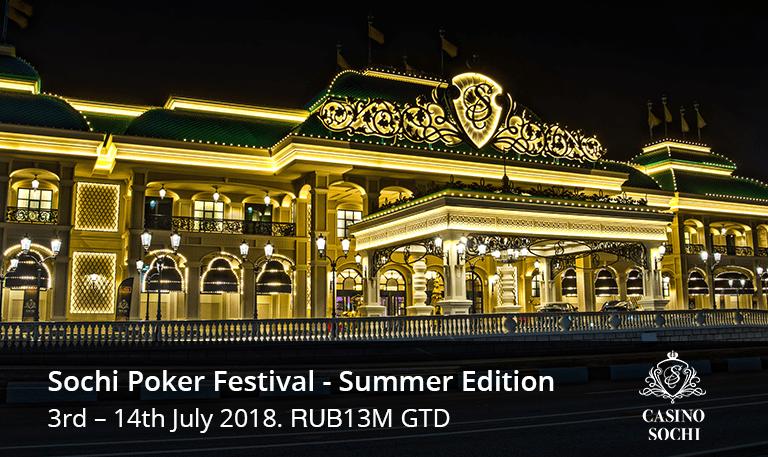 Sochi Poker Festival - Summer Edition