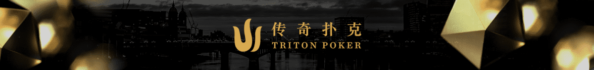 Triton Super High Roller Series Jeju