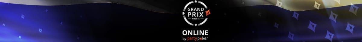 Grand Prix Russia Online