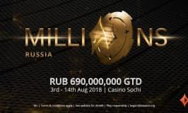 Triton Poker une forças com partypoker LIVE no MILLIONS Rússia