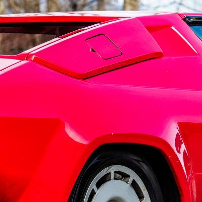 Lamborghini Jalpa Coupe
