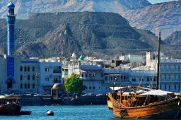 Port Sultan Qaboos