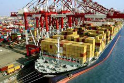 Maritime cyber attack