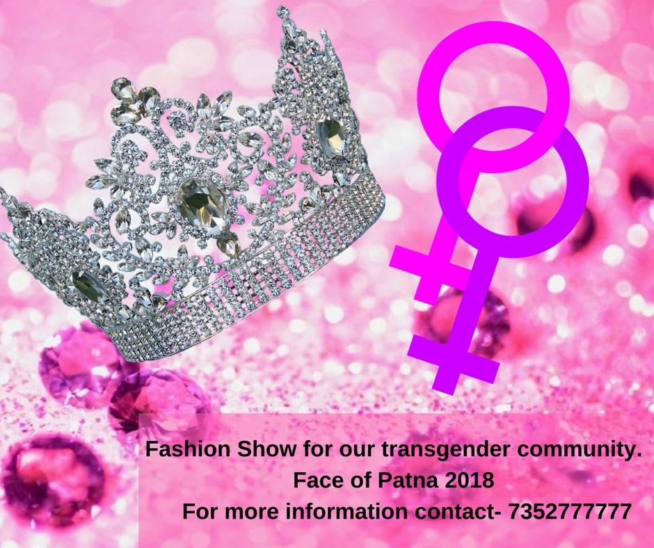 Transgender_show