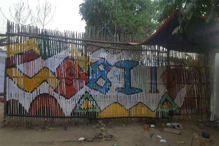 BIT_Dhaba_Paint