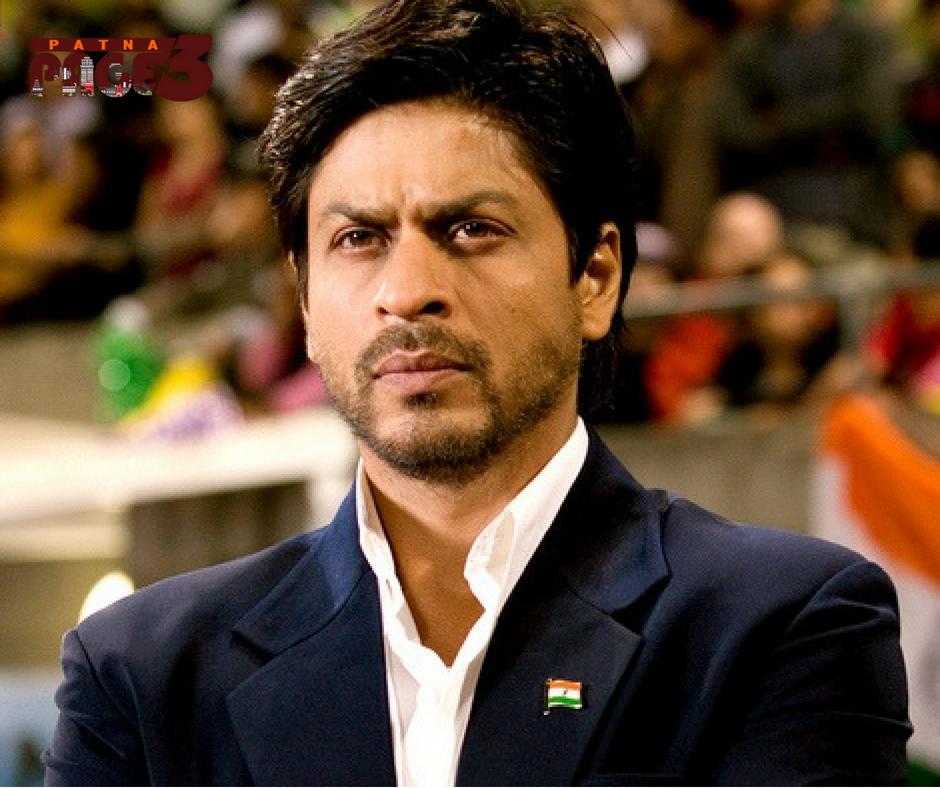 Strict One_`Shahrukh Khan, Chak De India
