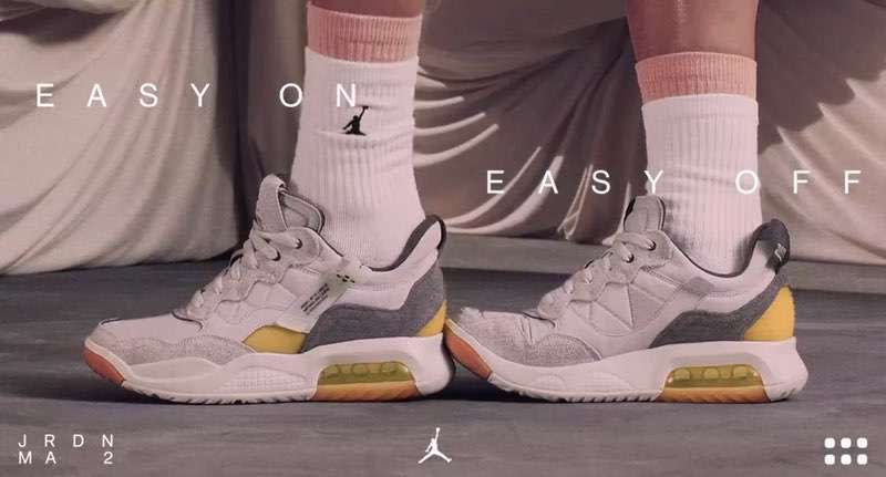 A photo of the Jordan MA2 sneakers worn by a model, showing the easy on, easy off feature