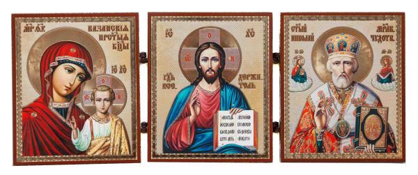 Складень тройной деревянный, иконы Спаситель, Казанская Божья Матерь, Святитель Николай, 15х18